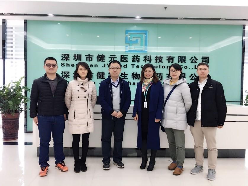 深圳技术大学领导莅临我司参观交流